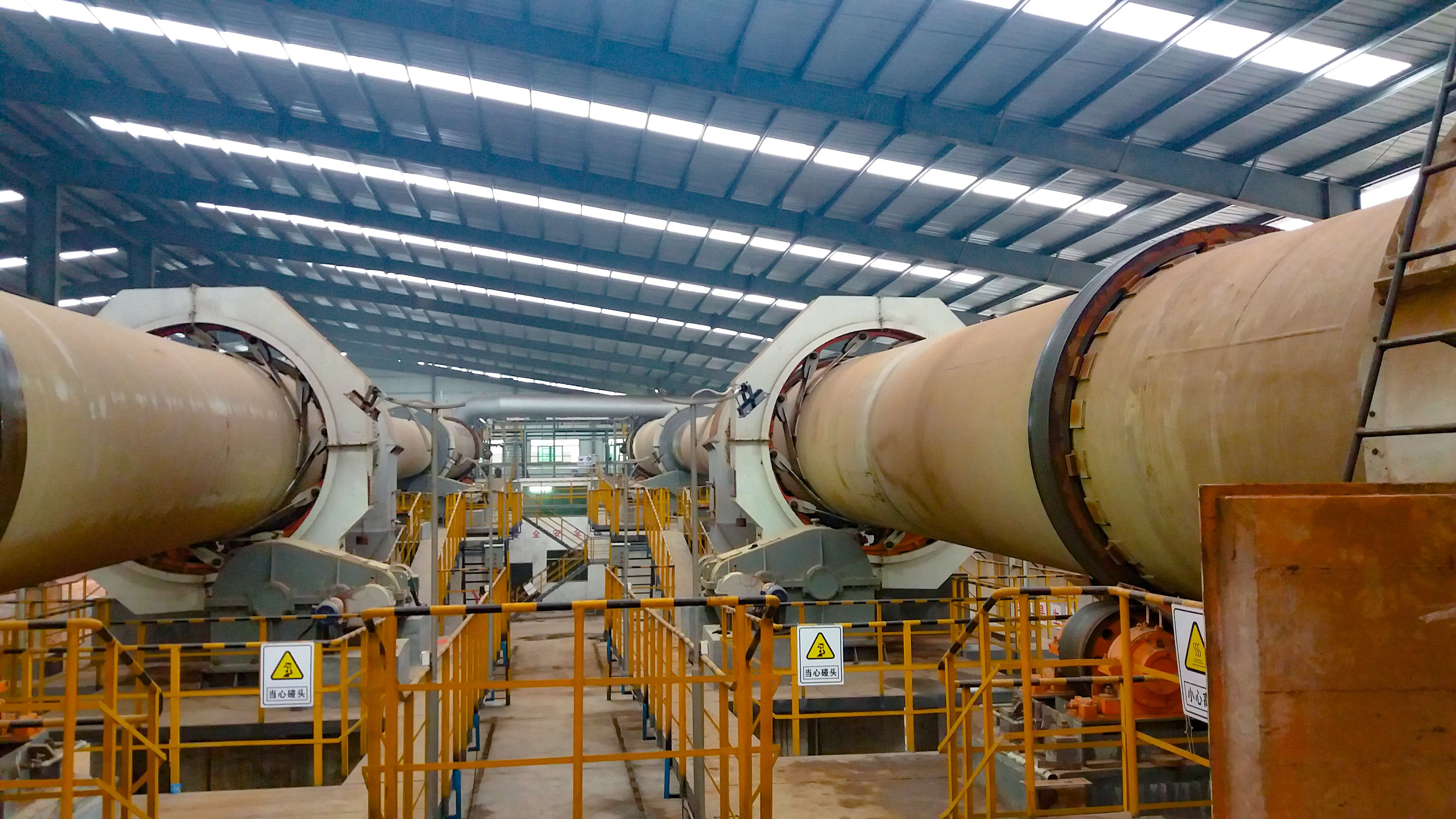 Rotary Kiln For Lightweight Expanded Clay Aggregate Leca